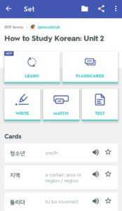 a business plan quizlet flashcards