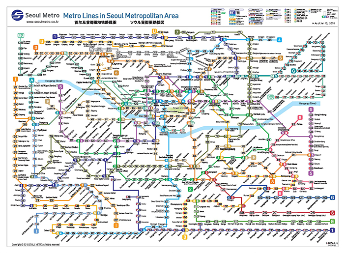 Eoul Subway Map.Seoul Subway Lexplorers